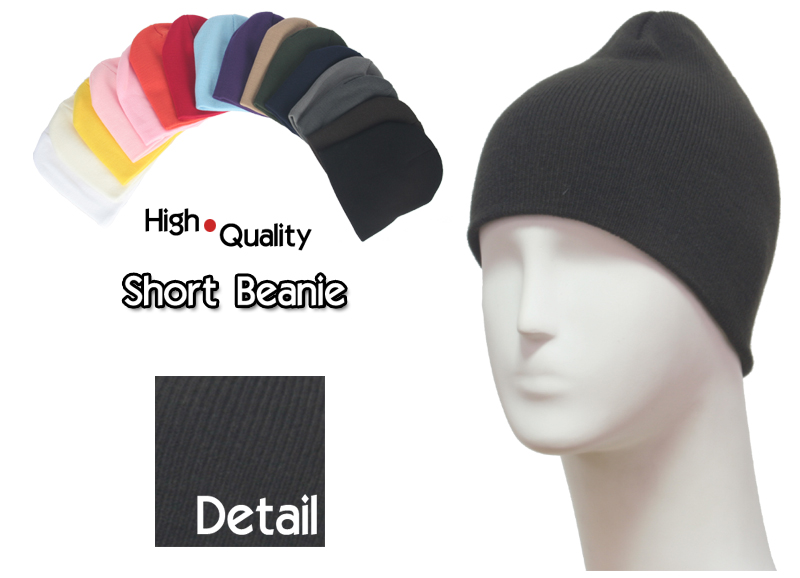 basic short brown beanie