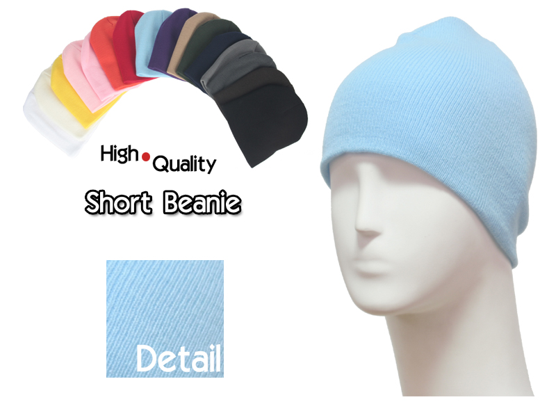 basic short sky blue beanie