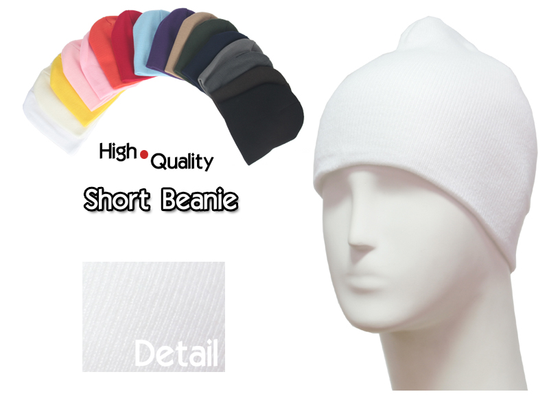 basic short white beanie